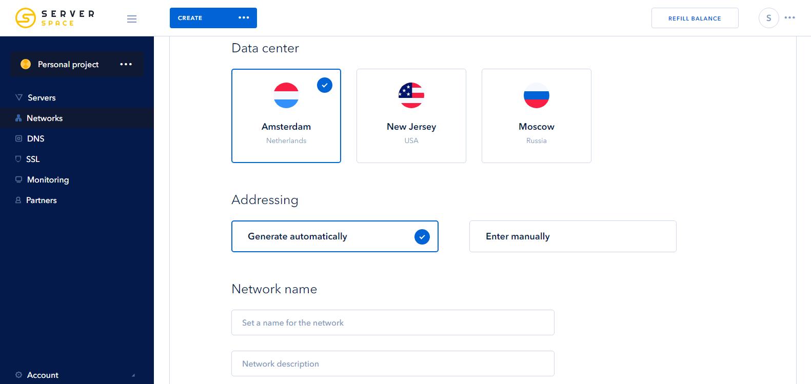 Screenshot 2: creating isolated network - network settings