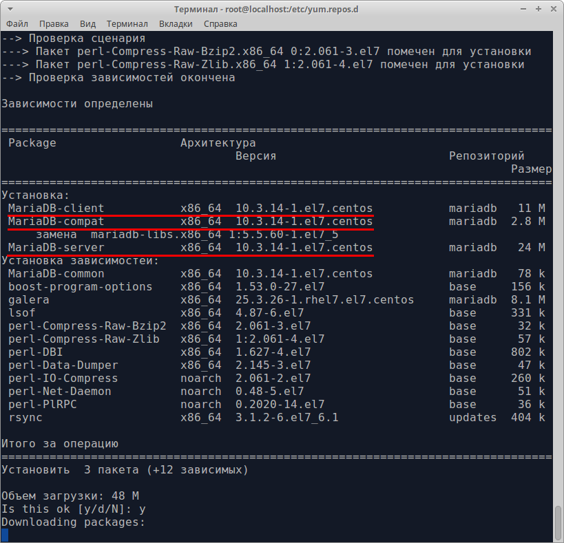 Installing MariaDB: yum program collects all the data for the installation